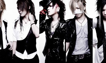 Contratar a The Gazette